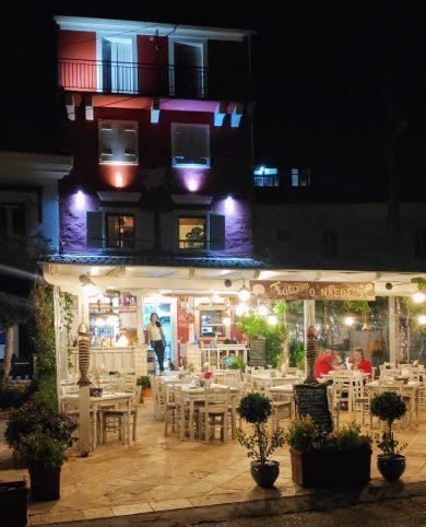 Longos bei Nacht Restaurant